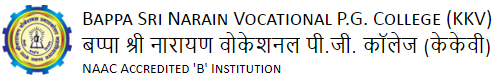 Bappa Sri Narain Vocational P.G. College (KKV), Lucknow